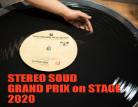 STEREO SOUND GRAND PRIX on Stage
